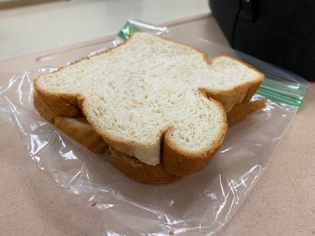 Peanut Butter and Jelly Sandwich